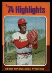 1975 Topps #3  Gibson Throws 3000th Strikeout  -  Bob Gibson Front Thumbnail