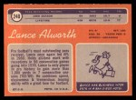 1970 Topps #240   Lance Alworth Back Thumbnail