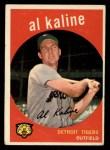 1959 Topps #360   Al Kaline Front Thumbnail