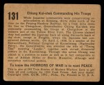 1938 Gum Inc. Horrors of War #131  Chiang Kai-shek Commanding His Troops  Back Thumbnail