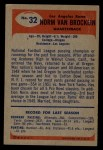 1955 Bowman #32  Norm Van Brocklin  Back Thumbnail
