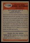 1955 Bowman #150   George Ratterman Back Thumbnail