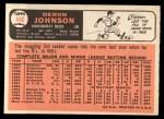 1966 Topps #440   Deron Johnson Back Thumbnail