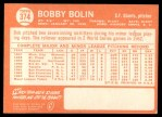 1964 Topps #374 *ERR* Bobby Bolin  Back Thumbnail