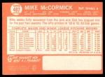 1964 Topps #487   Mike McCormick Back Thumbnail