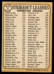 1968 Topps #12  1967 AL Strikeout Leaders  -  Dean Chance / Jim Lonborg / Sam McDowell Back Thumbnail