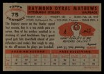 1956 Topps #75  Ray Mathews  Back Thumbnail