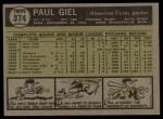 1961 Topps #374  Paul Giel  Back Thumbnail