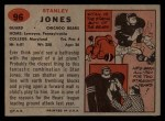 1957 Topps #96  Stan Jones  Back Thumbnail