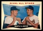 1960 Topps #160  Rival All-Stars  -  Mickey Mantle / Ken Boyer Front Thumbnail