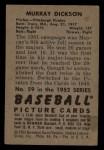 1952 Bowman #59   Murry Dickson Back Thumbnail