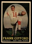 1958 Topps #73   Frank Gifford Front Thumbnail