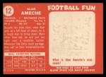 1958 Topps #12  Alan Ameche  Back Thumbnail