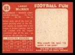 1958 Topps #68   Lamar McHan Back Thumbnail