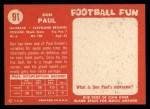 1958 Topps #91   Don Paul Back Thumbnail