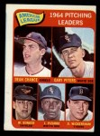 1965 Topps #9  1964 AL Pitching Leaders  -  Wally Bunker / Dean Chance / Gary Peters / Juan Pizarro / Dave Wickersham Front Thumbnail