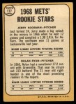1968 Topps #177  Mets Rookies  -  Nolan Ryan / Jerry Koosman Back Thumbnail
