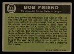 1961 Topps #585  All-Star  -  Bob Friend Back Thumbnail