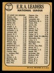 1968 Topps #7  1967 NL ERA Leaders  -  Jim Bunning / Phil Niekro / Chris Short Back Thumbnail