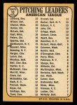 1968 Topps #10 COR 1967 AL Pitching Leaders  -  Dean Chance / Jim Lonborg / Earl Wilson Back Thumbnail