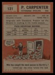 1962 Topps #131   Preston Carpenter Back Thumbnail