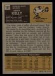 1971 Topps #157  Leroy Kelly  Back Thumbnail