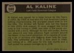 1961 Topps #580  All-Star  -  Al Kaline Back Thumbnail