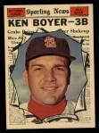 1961 Topps #573  All-Star  -  Ken Boyer Front Thumbnail