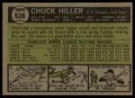 1961 Topps #538  Chuck Hiller  Back Thumbnail