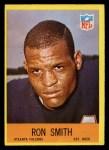 1967 Philadelphia #10  Ron Smith  Front Thumbnail