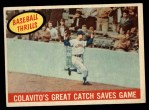 1959 Topps #462   -  Rocky Colavito Colavito's Great Catch Saves Game Front Thumbnail