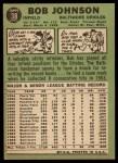 1967 Topps #38 ERR  Bob Johnson Back Thumbnail