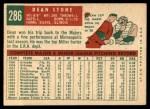 1959 Topps #286   Dean Stone Back Thumbnail