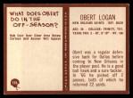 1967 Philadelphia #126  Obert Logan  Back Thumbnail