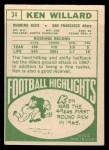 1968 Topps #34   Ken Willard Back Thumbnail
