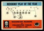 1965 Philadelphia #196   -  Bill McPeak  Washington Redskins Front Thumbnail