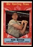1959 Topps #557  All-Star  -  Ken Boyer Front Thumbnail