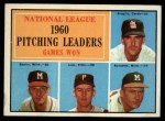 1961 Topps #47 *COR*  -  Warren Spahn / Ernie Broglio / Lew Burdette / Vern Law NL Pitching Leaders Front Thumbnail