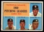 1961 Topps #47 COR 1960 NL Pitching Leaders  -  Warren Spahn / Ernie Broglio / Lew Burdette / Vern Law Front Thumbnail