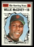 1970 Topps #450  All-Star  -  Willie McCovey Front Thumbnail