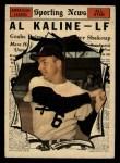 1961 Topps #580  All-Star  -  Al Kaline Front Thumbnail