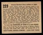 1938 Gum Inc. Horrors of War #223  Chinese Bombers Drop Leaflets on Japan  Back Thumbnail