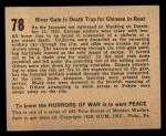 1938 Gum Inc. Horrors of War #78  River Gate is Death Trap for Chinese in Rout  Back Thumbnail