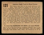 1938 #121   Japanese Apply Torch to Dead Farmer Back Thumbnail