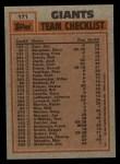 1983 Topps #171   -  Joe Morgan / Bill Laskey Giants Leaders Back Thumbnail