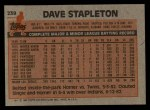 1983 Topps #239   Dave Stapleton Back Thumbnail