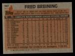 1983 Topps #747   Fred Breining Back Thumbnail