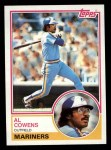 1983 Topps #763   Al Cowens Front Thumbnail