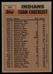 1983 Topps #141  Indians Team Leaders  -  Rick Sutcliffe / Toby Harrah Back Thumbnail