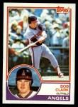 1983 Topps #184   Bob Clark Front Thumbnail